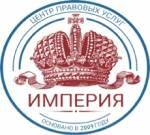 ЦПУ «Империя»