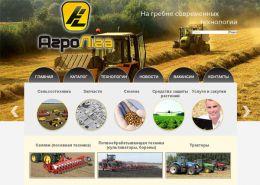 Агролига ТД ООО - agro-liga.com