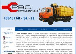 Группа компаний «РВС» - metallovoz-lomovoz.ru