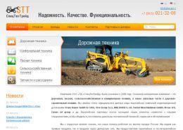 Спецтехника, запчасти в городе Коломна - td-stt.ru