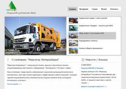Меркатор Интернейшнл, коммунальная техника - special-machine.ru