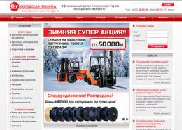 Погрузчики в Калуге - pogruzchikservice.ru